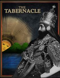 Picture for category The Tabernacle by Foundation Cigar Co.