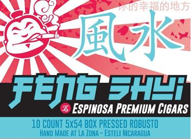 Feng Shui By Espinosa